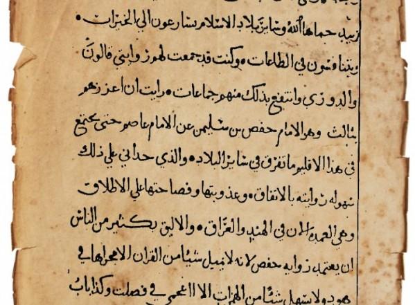 در الناظم في رواية حفص عن عاصم