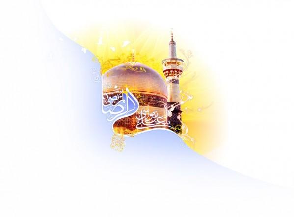 سطور النور بمناسبة ولادة الإمام الرضا عليه السلام