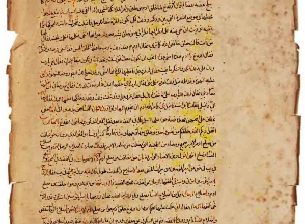 الحدائق الناضرة في أحكام العترة الطاهرة ـ كتاب النكاح (نسخة ب)