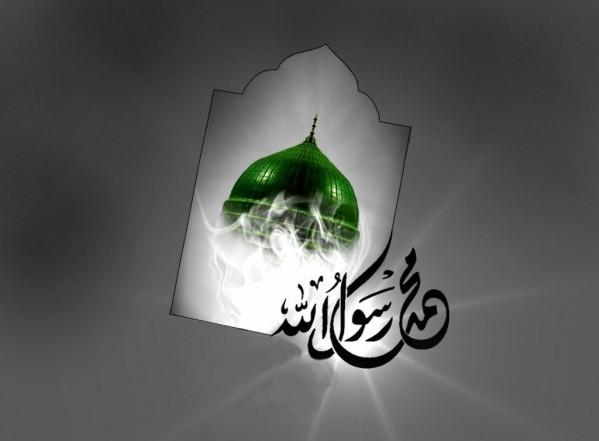 ذكرى استشهاد الرسول الاعظم| مع سماحة الشيخ يوسف العيد 1441 هجري