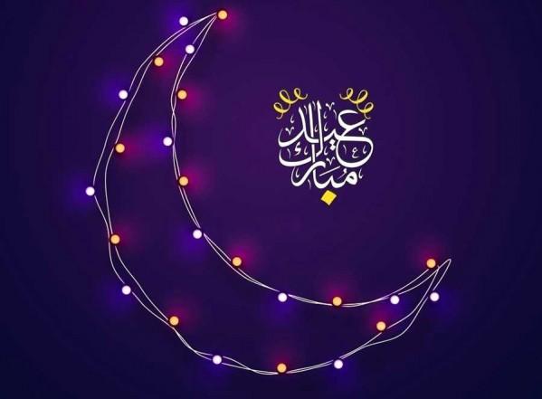 ليلة العيد