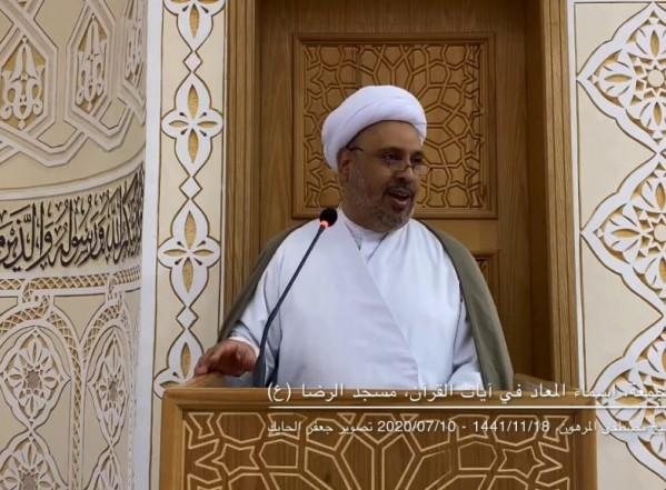 خطبة يوم الجمعة، من أقوال الإمام الرضا (عليه السلام) وتوصياته لسماحة الشيخ مصطفى المرهون