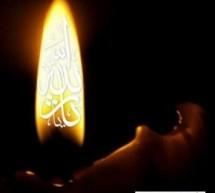 شهادة الإمام الحسين عليه السلام