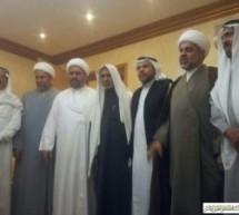 تكريم سماحة الشيخ عبد الحميد ال مرهون