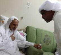 تغطية بالصور لاستقبال الشيخ عبد الحميد آل مرهون زائريه بعد نجاح العملية