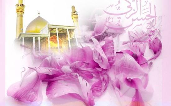 سطور من النور بمناسبة ولادة الإمام حسن بن علي العسكري