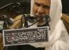 ليلة الثالث عشر من المحرم ١٤٣٧هـ لسماحة الشيخ عبدالحميد المرهون – حسينية الامام الصادق عليه السلام