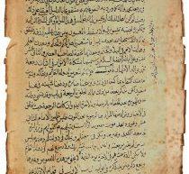 مشكاة الأنوار في إثبات رجعة محمد وآله الأطهار
