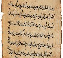 أجوبة مسائل ـ (الشيخ علي بن عبد الله بن علي البحراني)