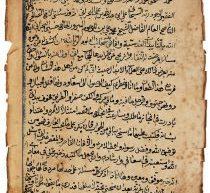 أجوبة مسائل الشيخ محمد علي بن الحاج حسين البحراني