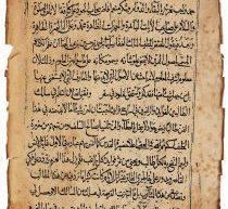إرشاد البشر في شرح الباب الحادي عشر (نسخة أ)