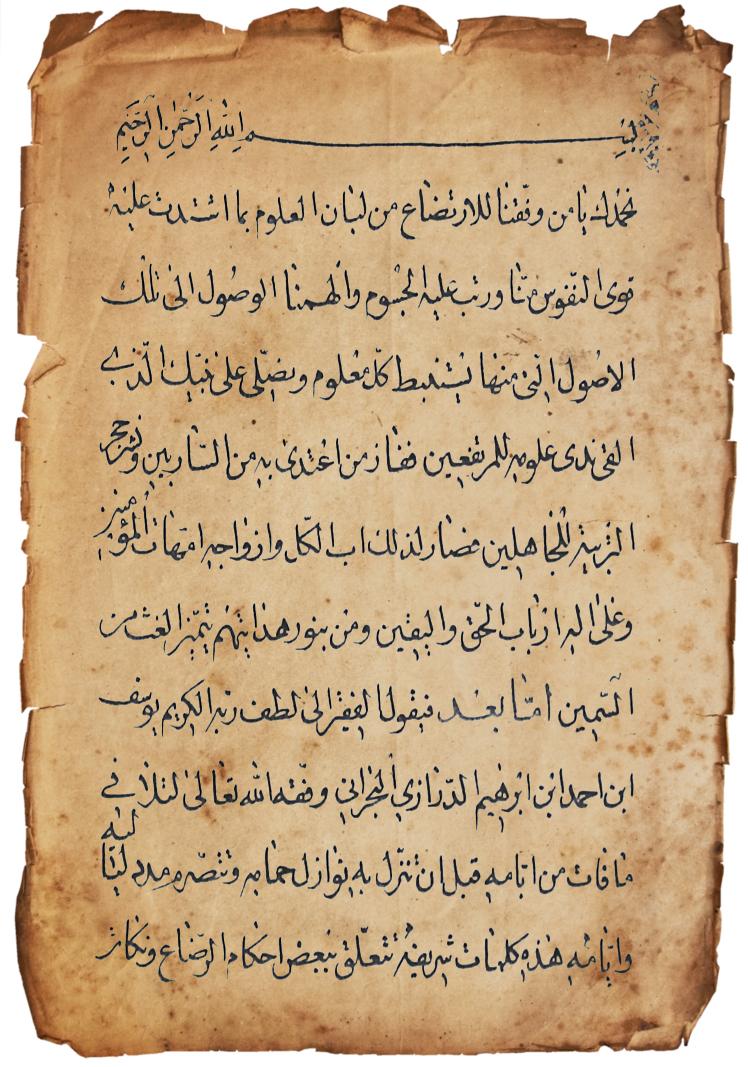 KashfAlghenaAnSarihAldalil_Noskhe1