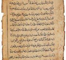 وفايات الأئمة من الإمام السجاد إلى الإمام العسكري