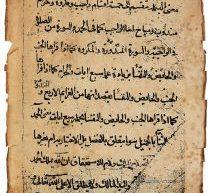 شرح الجعفرية (نسخة ب)