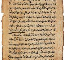 أجوبة مسائل ـ (الشيخ أحمد بن زين الدين الأحسائي)