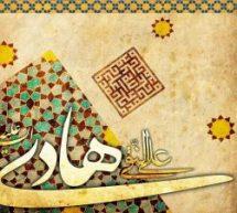 سطور من النور بمناسبة ولادة الإمام النقي عليه السلام