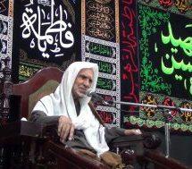 سماحة الشيخ عبد الحميد ال مرهون اللية 13 من شهر محرم الحرام 1439 هجرية