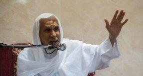مجموع محاضرات الشيخ عبد الحميد المرهون في شهر محرم الحرام لعام 1439 هـ