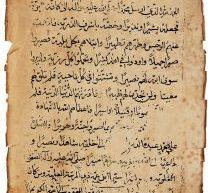 المناقب والمصائب لسيدنا أبي السبطين علي بن أبي طالب