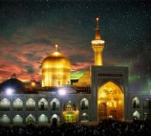الصلوات الخاصة بالإمام الرضا (عليه السلام)