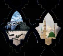 رحلة الرسول (صلى الله عليه وآله وسلم) وشهادة الإمام الحسن المجتبى (عليه السلام)