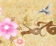 سطور من النور بمناسبة ولادة النبي الأكرم صلى الله عليه وآله وسلّم وولادة الإمام الصادق عليه السلام