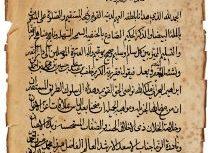 أجوبة مسائل ميرزا محمد بن محمد