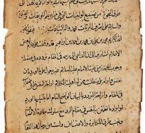 رسالة في وجوب صلاة الجمعة (نسخة ب)