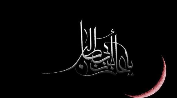 سطور من النور بمناسبة شهادة الإمام علي عليه السلام