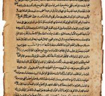 أنيس المسافر وجليس الحاضر ـ الجزء الأول
