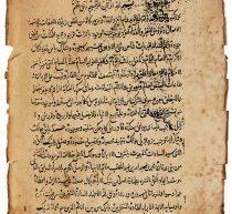 جامع الدرر في شرح الباب الحادي عشر