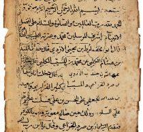 مقتل الحسين