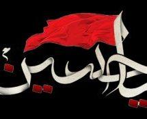 شهادة أبو الأحرار الإمام الحسين بن علي عليهما السلام