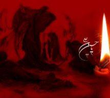 من هو الإمام الحسين عليه السلام؟ باللغة الفلبينية