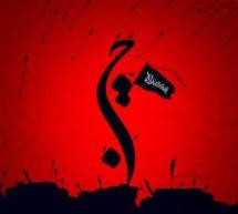 سيرة الإمام الحسين× ـ باللغة السيلانية (تاميلي)