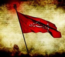 كلمة سماحة الشيخ سعيد الحرز في دار المصطفى بمثاسبة قدوم شهر محرم 1440هـ