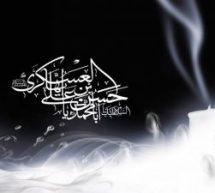 سطور من النور بمناسبة شهادة الإمام حسن بن علي العسكري