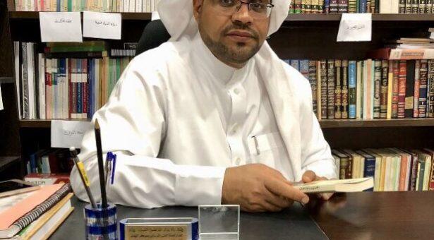 أصبوحة في مجلس سماحة الشيخ عبد الحميد المرهون تراث علماء القطيف في تفسير القرآن
