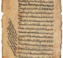 ترتيب كتاب مسائل علي بن جعفر