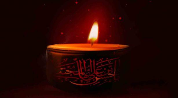 """ذكرى استشهاد الامام الحسن× """"كريم أهل البيت"""" مع سماحة الشيخ يوسف العيد 1441 هجري"""