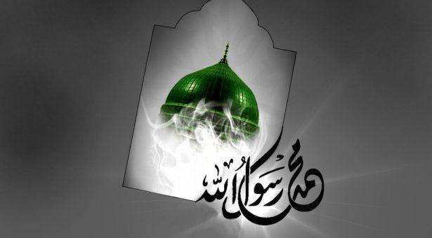 ذكرى استشهاد الرسول الاعظم  مع سماحة الشيخ يوسف العيد 1441 هجري