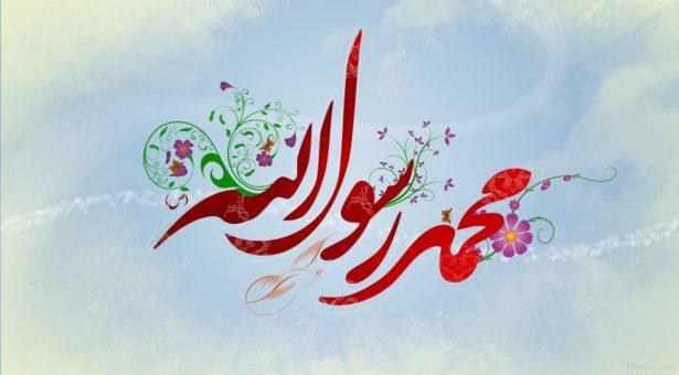 ذكرى ميلاد سيد الخلق النبي محمد (ص) مع الشيخ عبدالله آل سنبل 1441/3/17