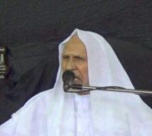 مجلس ليلة 11 رمضان ـ مجالس شهر رمضان المبارك 1441هـ ـ سماحة الشيخ عبدالحميد المرهون