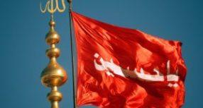 لطمية ـ زينب من الشام اليوم جت كربلاء ـ سماحة الشيخ عبدالحميد المرهون ـ 1442هـ